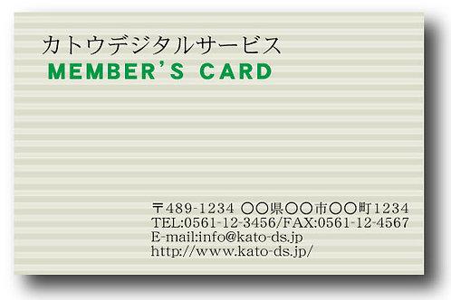 ショップカード_カラー-65