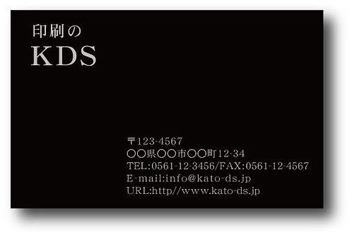 ショップカード_モノクロ-22