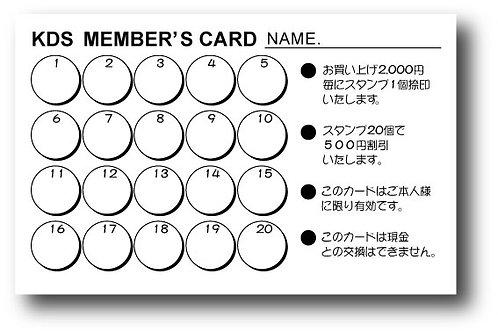ショップカード裏面_02-スタンプカード丸-20個