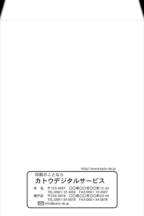 角2封筒(パステルカラータイプ100g)_縦型_03