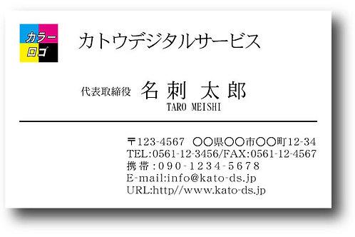 ロゴ入り名刺-02