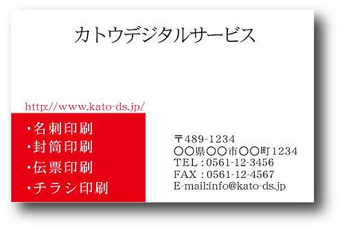 ショップカード_カラー-43