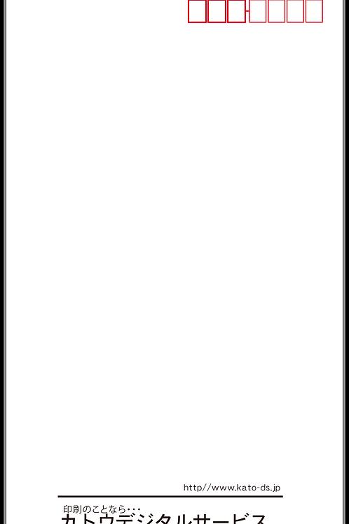 長3封筒(パステルカラータイプ80g)_縦型_02