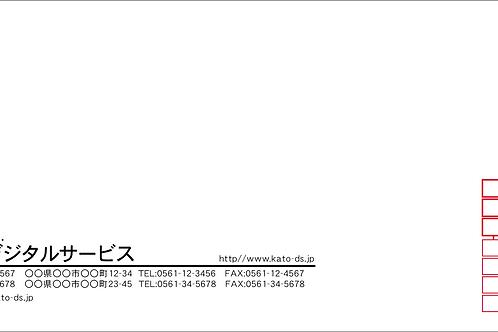 長3封筒(クラフトタイプ70g)_右向き_05 100枚2,850円~●クリック後印刷枚数を選んで下さい。