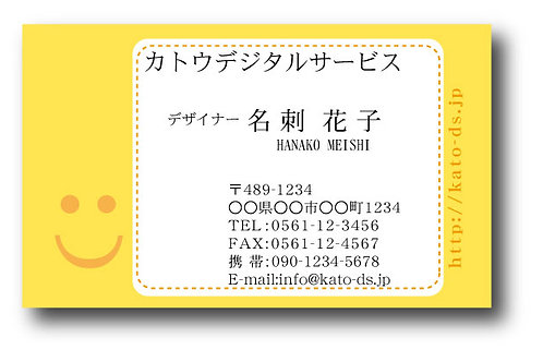 カラー名刺-03