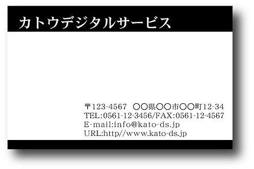 ショップカード_モノクロ-09