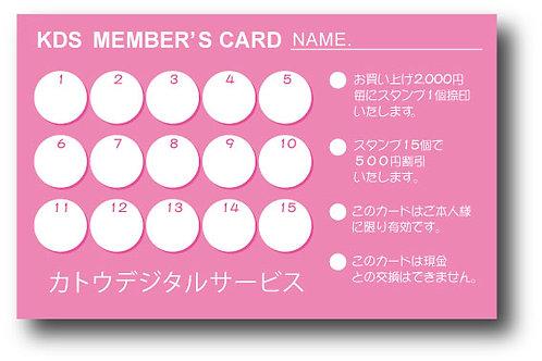 ショップカード裏面_14-スタンプカード丸-15個(カラー)