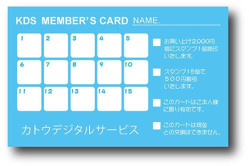 ショップカード裏面_17-スタンプカード角-15個(カラー)