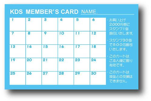 ショップカード裏面_16-スタンプカード角-30個(カラー)