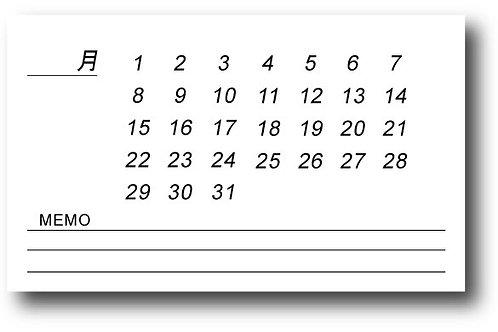 名刺裏面-08.カレンダー