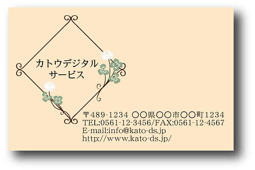 ショップカード_カラー-33