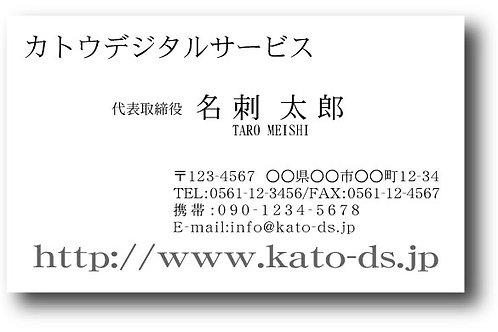 モノクロ名刺-08