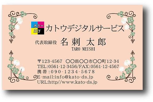 ロゴ入り名刺-17