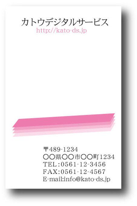 ショップカード_カラー-たて25