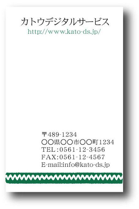 ショップカード_カラー-たて26