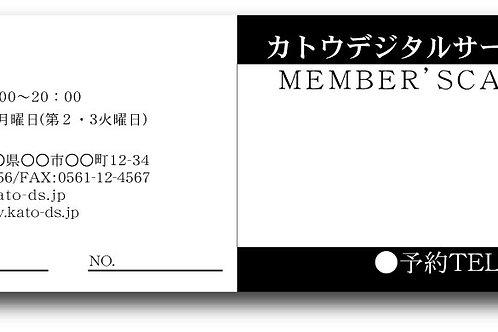 スタンプカード_モノクロ-09