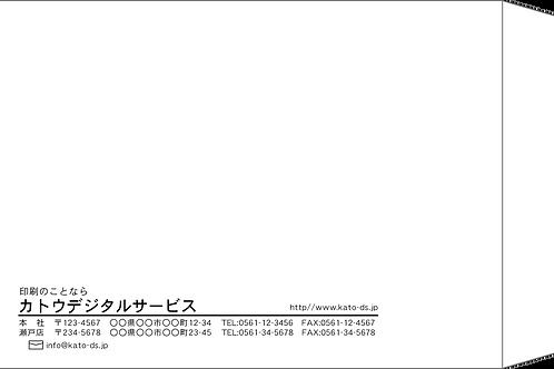 角2封筒(クラフト85g)_右向き_05
