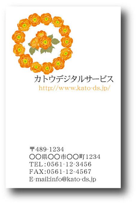 ショップカード_カラー-たて56