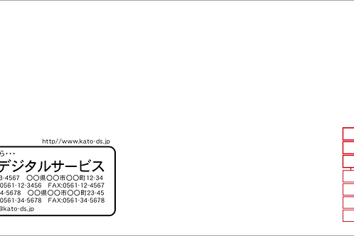 長3封筒(クラフトタイプ70g)_右向き_03 100枚2,850円~●クリック後印刷枚数を選んで下さい。