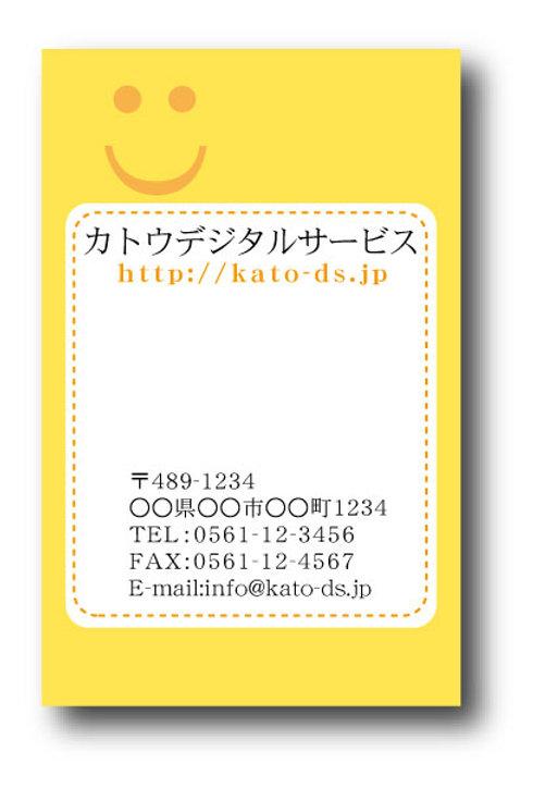 ショップカード_カラー-たて03