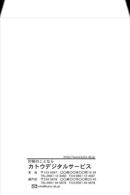 角2封筒(カラータイプ85g)_縦型_01