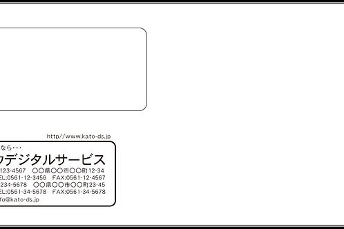 長3窓付き封筒(パステルカラータイプ80g)_03