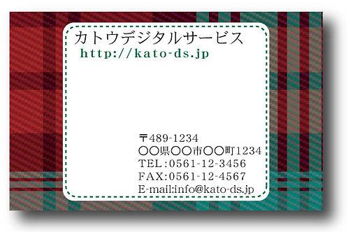 ショップカード_カラー-08