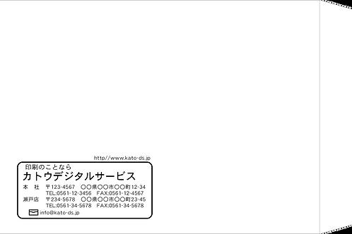 角2封筒(クラフト85g)_右向き_03