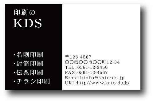 ショップカード_モノクロ-10