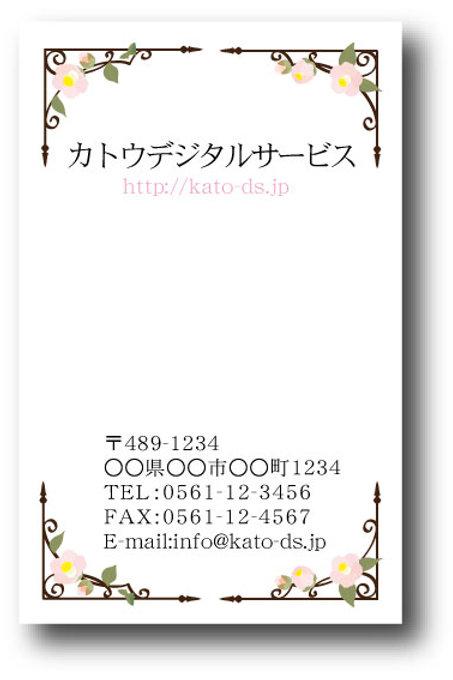 ショップカード_カラー-たて32