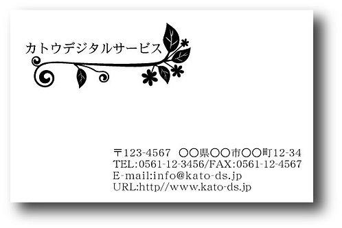 ショップカード_モノクロ-18
