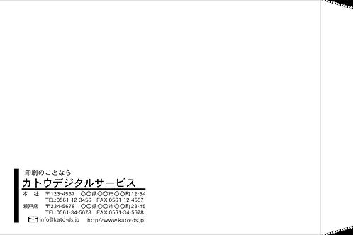 角2封筒(カラータイプ85g)_右向き_04