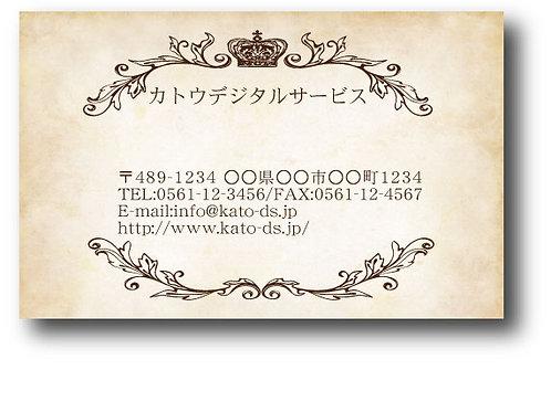 ショップカード_カラー-39
