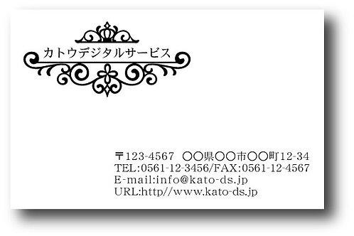 ショップカード_モノクロ-19