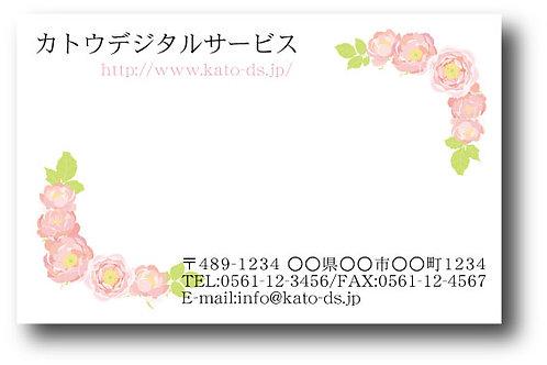 ショップカード_カラー-59