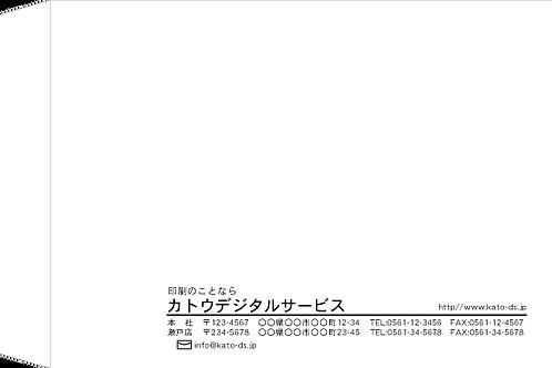 角2封筒(クラフト85g)_左向き_05