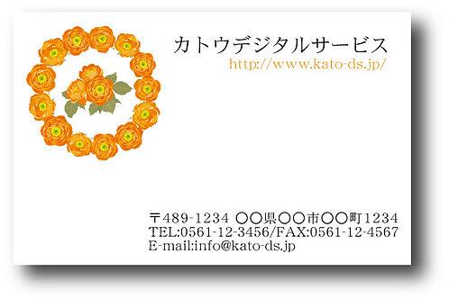 ショップカード_カラー-57