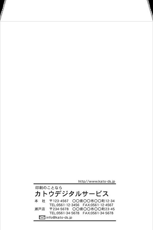 角2封筒(クラフト85g)_縦型_02