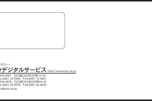 長3窓付き封筒(パステルカラータイプ80g)_04