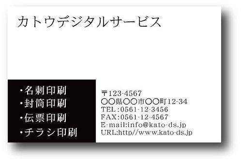 ショップカード_モノクロ-11