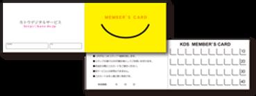2つ折りスタンプカード印刷