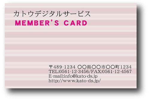 ショップカード_カラー-66