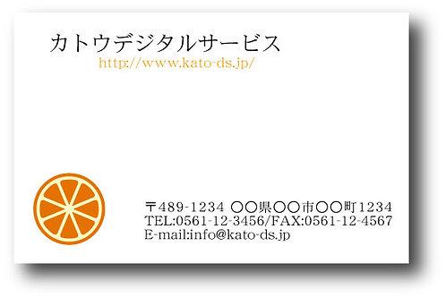 ショップカード_カラー-23