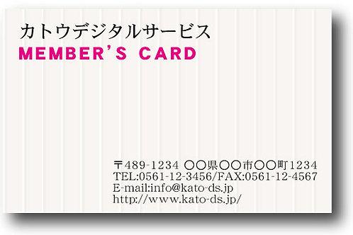 ショップカード_カラー-62
