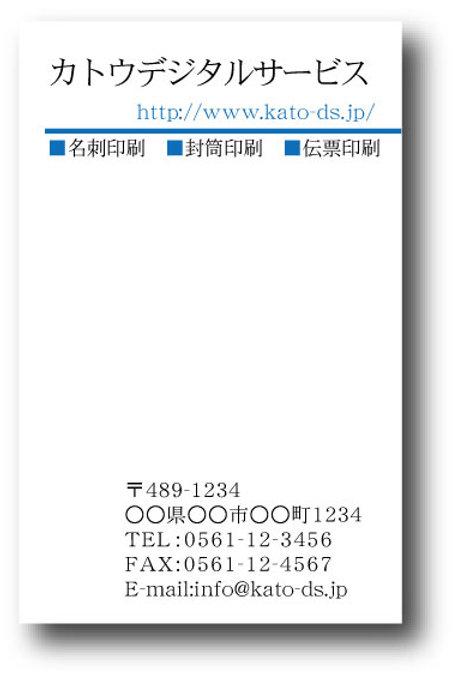 ショップカード_カラー-たて46