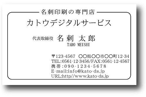 モノクロ名刺-05