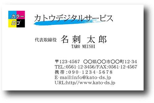 ロゴ入り名刺-03