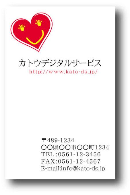 ショップカード_カラー-たて13