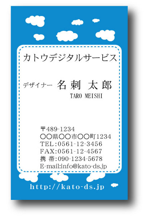 カラー名刺-たて04