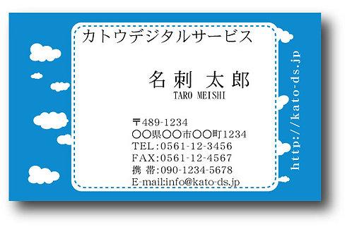 カラー名刺-04